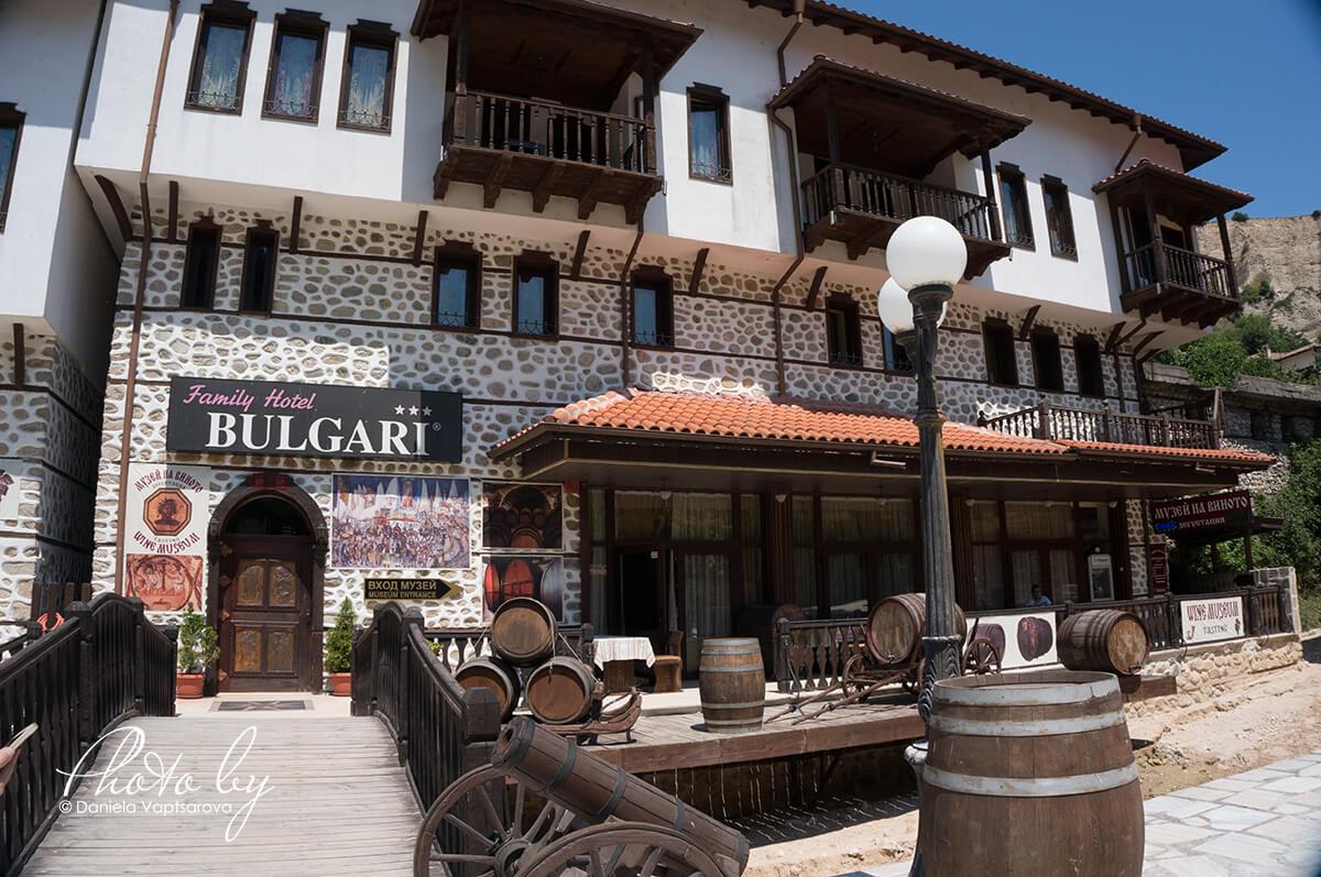 Музей на виното - Мелник