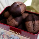 Какаови бисквити с кафе